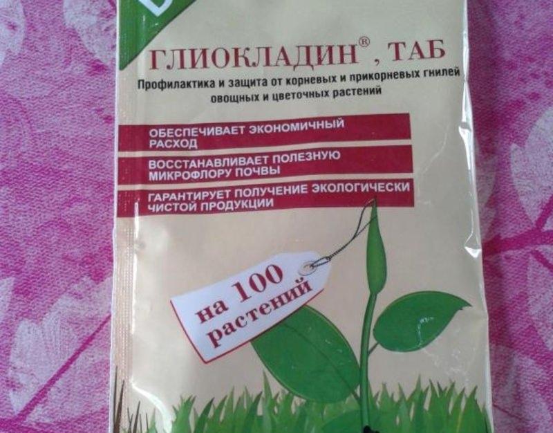 Микробиологическое средство Глиокладин
