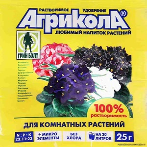 Агрикола для растений